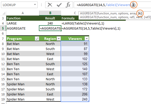 LARGE array AGGREGATE function